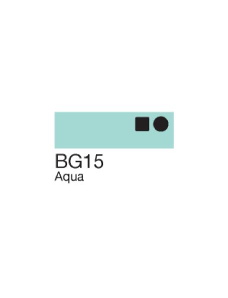 Copic Sketch Markers Aqua