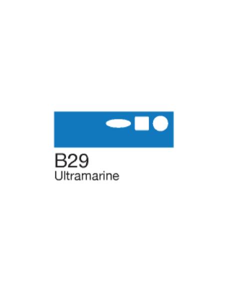 Copic Sketch Markers Ultramarine Blue